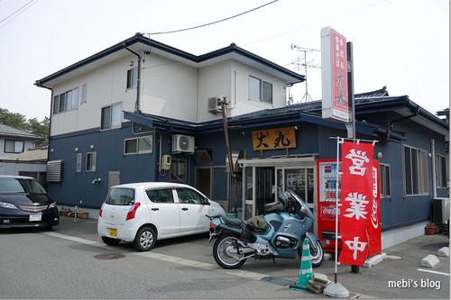 Daimaru_01