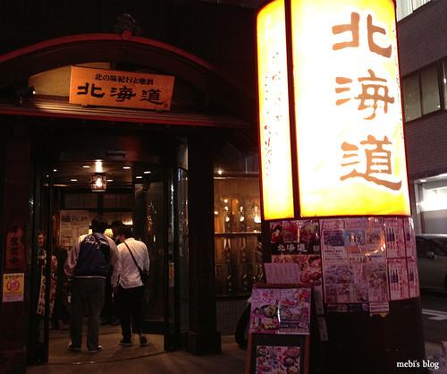 Tokyo_17