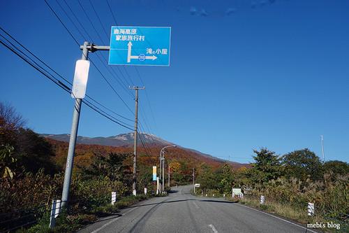 Mt_chokai_201311_04