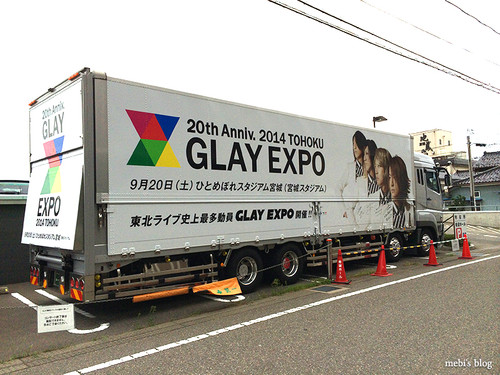 Glay_01