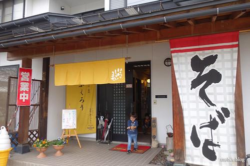 Fukuro_04
