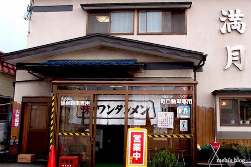 Sakata_mangetu_01
