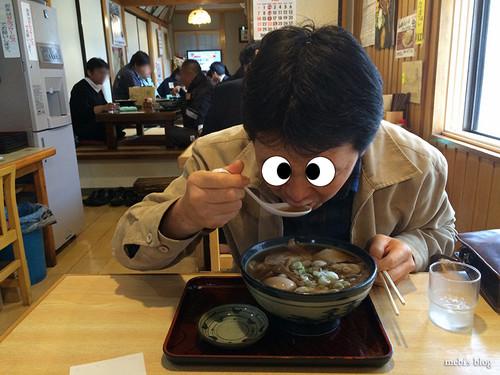 Sakata_mangetu_05