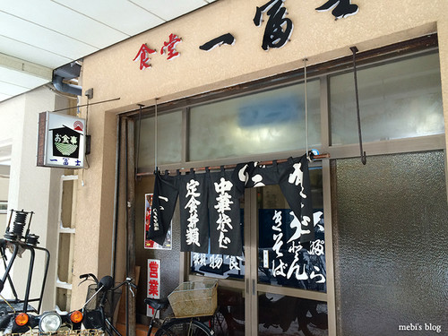 Ichifuji_01