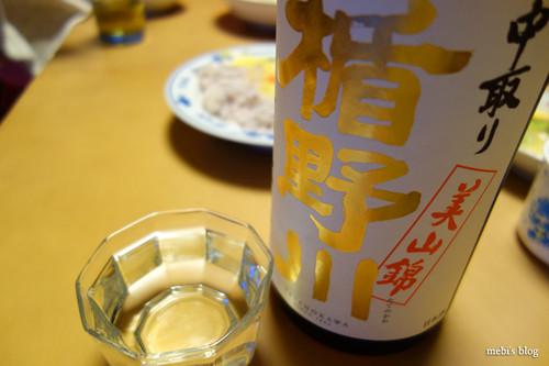 Miyamanisiki