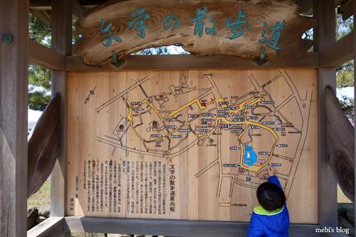 Hiyoriyama_09