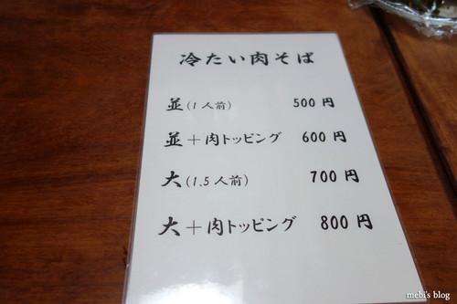 Ibuki_04_2