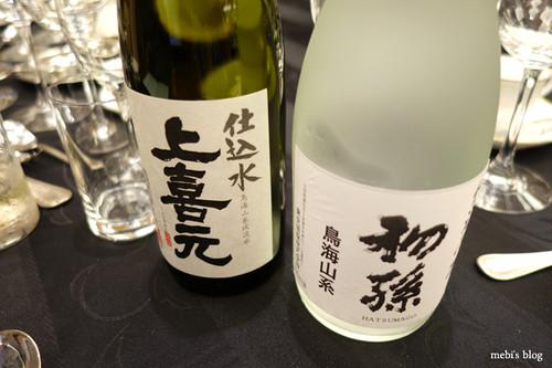 Sake_hotel_rich_004