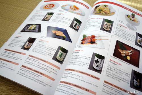 Sake_hotel_rich_013