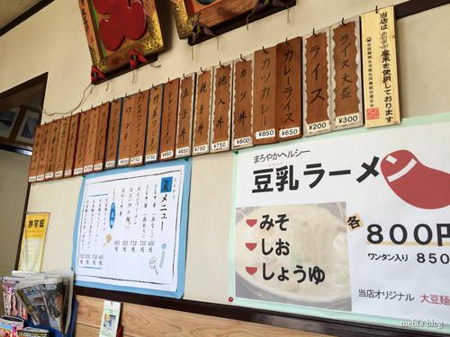 Sakata_dairaiken_01