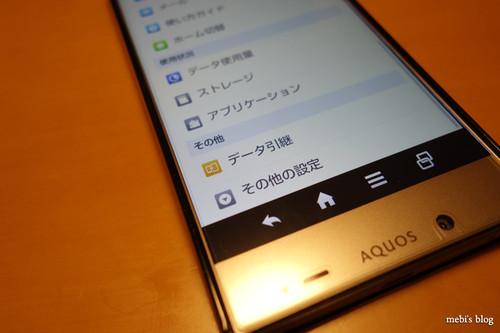 Ymobile_iphone_02