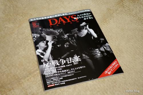 Days_01