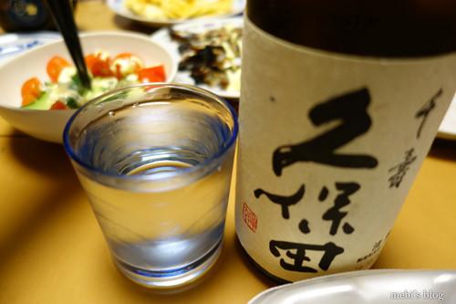 Kubota_001