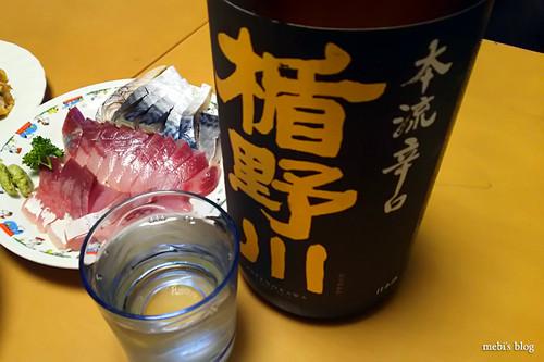 Tatenokawa_honryu