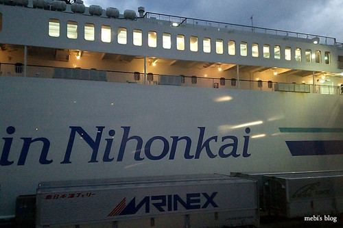 Hokkaido_001