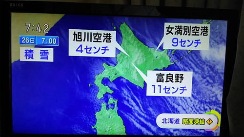Hokkaido_004