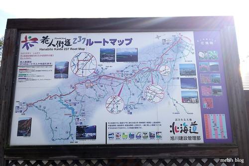 Hokkaido_014