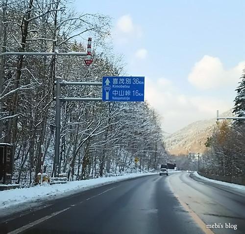 Hokkaido_024