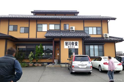Sasagawa_01