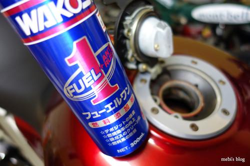 Fuel1_02