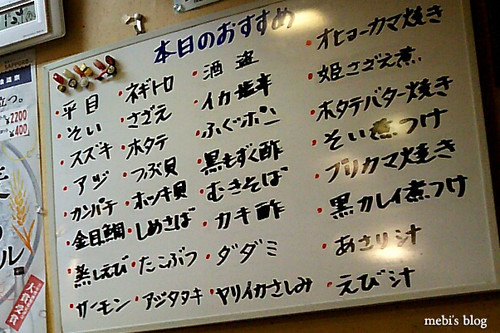 Kuidouraku_08