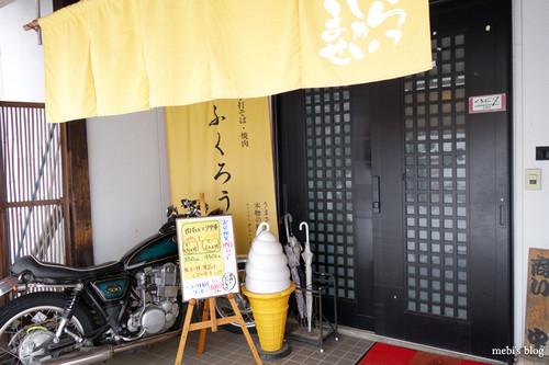 Sagae_fukurou_01