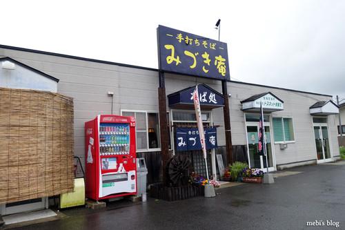 Akayu_04