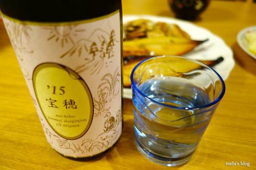Michiho_sake