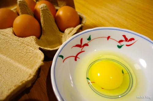 Miyao_egg_04
