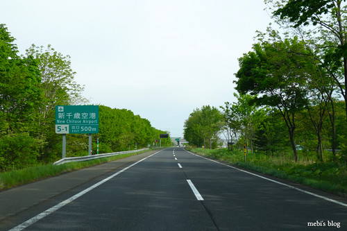 Hokkaido_2016_05_02