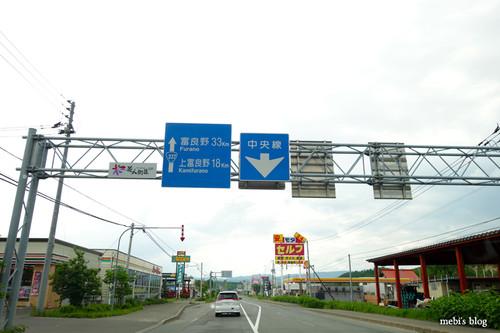 Hokkaido_2016_05_04