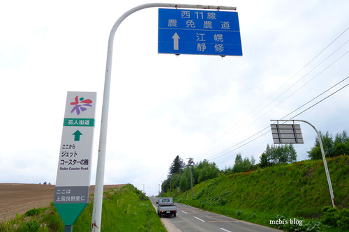 Hokkaido_2016_05_05
