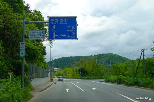 Hokkaido_2016_05_07