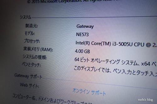 Gateway_002