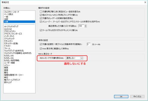 Adobe_reader_error_02_2