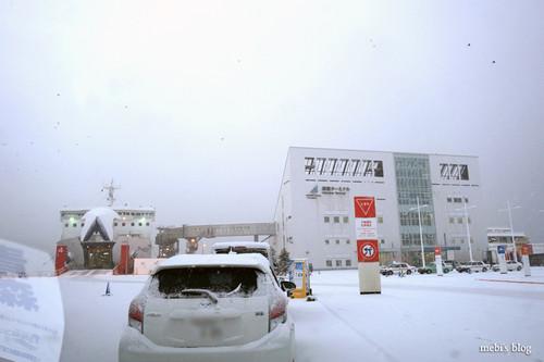 Hokkado_2016_12_29