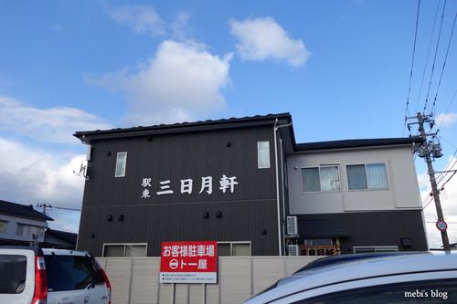 Mikazukiken_ekihigashi_01