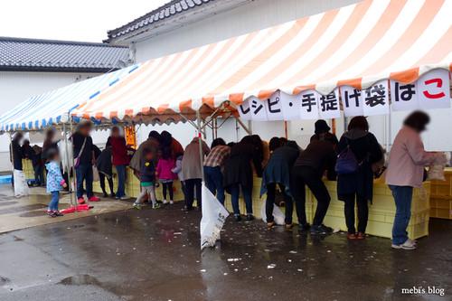 Tatenokawa_02