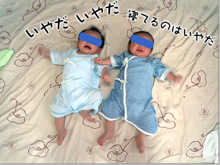 Twins_0904_02