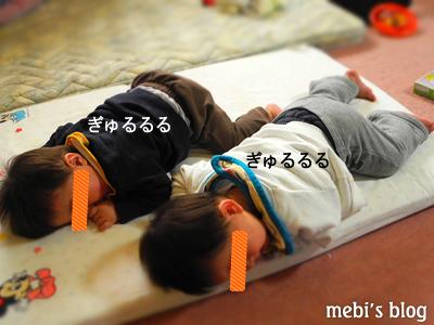 Child_0522_01