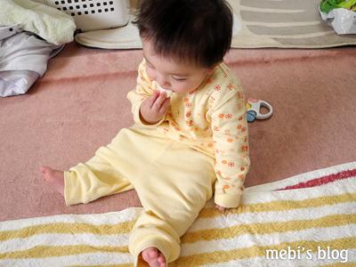 Child_0608_01