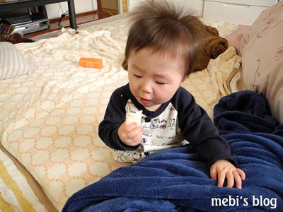 Child_0608_02