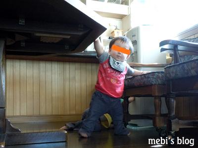 Child_0620_05
