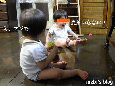 2011_09_03_01