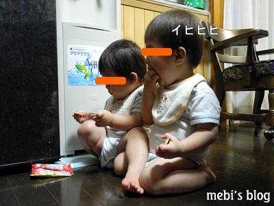 2011_09_03_04