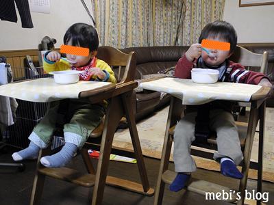 Child_2012_02_10_01