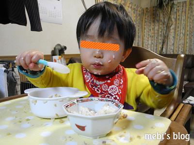 Child_2012_02_10_02