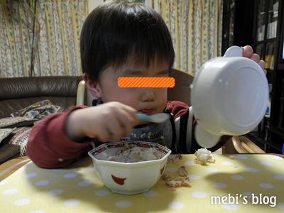 Child_2012_02_10_03