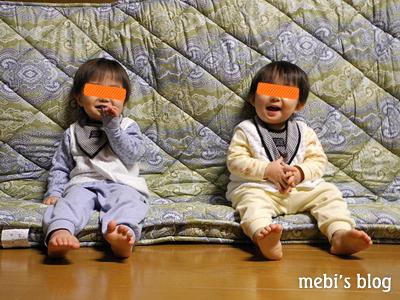 Child_2012_02_10_04