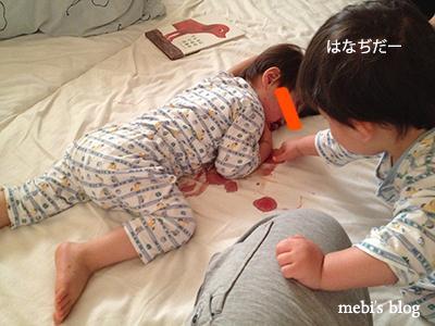 Child_2012_05_23_01